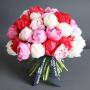 Luxury Peony bouquet | Peonies Flowers